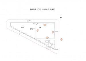 ★楠南施工図1-JPEG