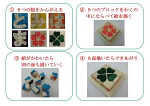 キュービックパズル チラシ-JPEG