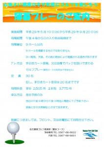 29.5.10hakubo-JPEG