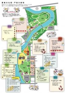 R2.10.10戸田川秋あそびJPEG2