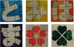 キュービックパズル チラシ-JPEG-2