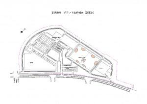 ★富浜緑地施工図-JPEG