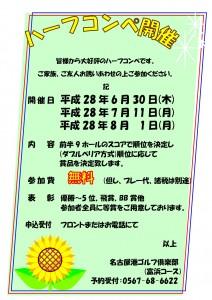 JPG イベントポスタ