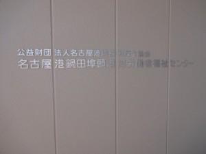 s_DSC02819[1]