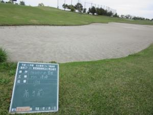 waste bunker narashi-1
